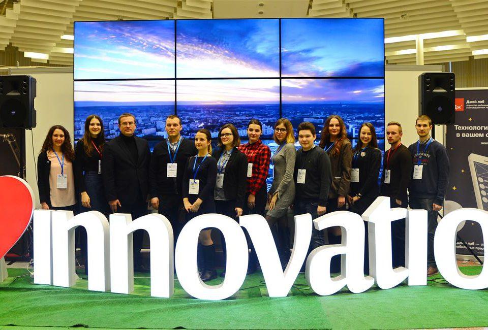 БГТУ на Ярмарке инновационных идей «Smart Patent'17»