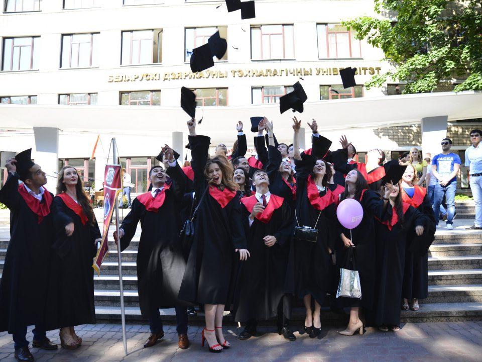 Все за дипломами-2018!
