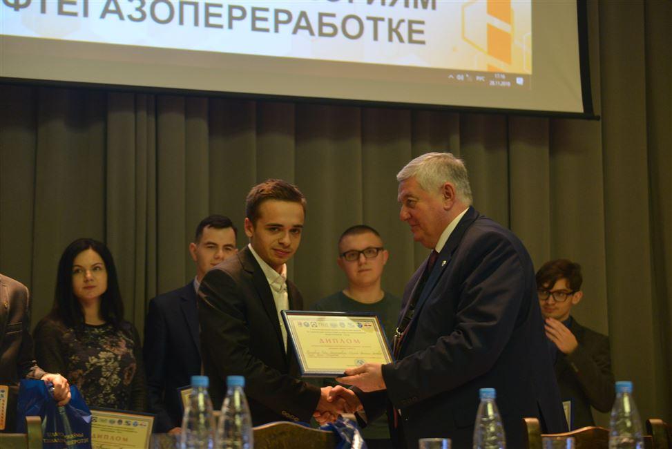 """Подведены итоги конкурса проектов молодых учёных """"InPro"""""""