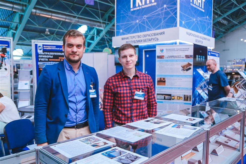 БГТУ принял участие в Белорусском промышленном форуме